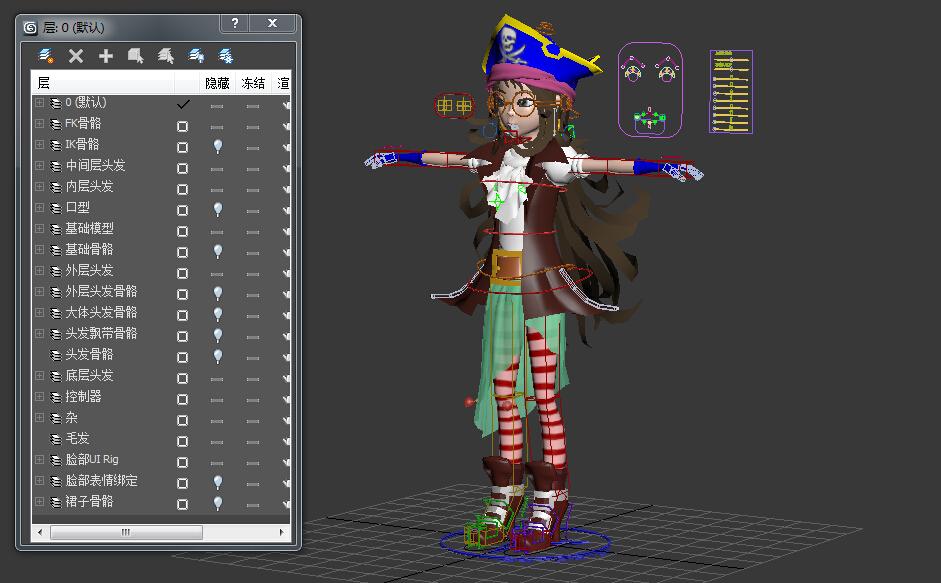 小女海盗骨骼架设教程+模型+自定义绑定+表情绑定+武器